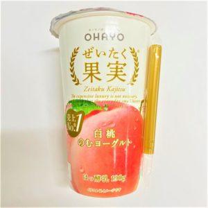 オハヨー乳業 ぜいたく果実白桃のむヨーグルト 190g 01