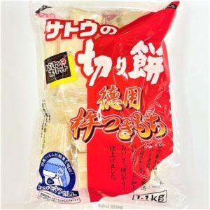 サトウ 徳用切り餅 1.1kg 01