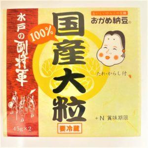 タカノフーズ 国産大粒納豆 45g×2個 01