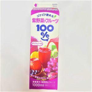 トモエ乳業 紫野菜&フルーツ100% 1000ml 01
