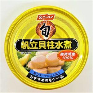 ニッスイ 帆立貝柱水煮 120g(固形量50g) 01