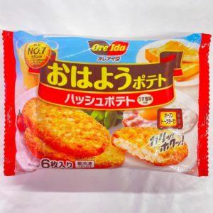 ハインツ ハッシュポテト(うす塩味付き) 6枚入368g 01