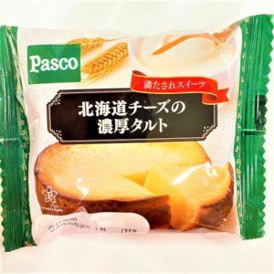 パスコ 北海道チーズの濃厚タルト 1個 01