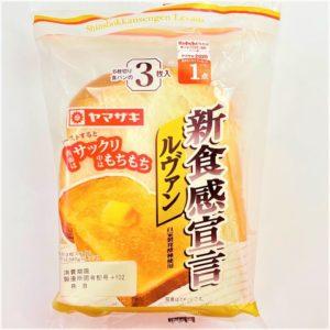 ヤマザキ 新食感宣言ルヴァン 3枚入 01