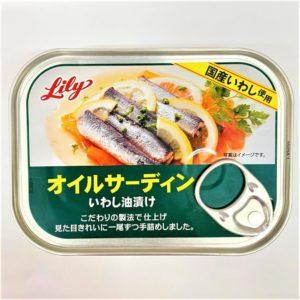 三菱食品 オイルサーディンいわし油漬け 固形量70g 01