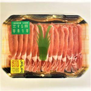 千葉産 国産豚しゃぶしゃぶ用(肩ロース)恋する豚 約200g 01