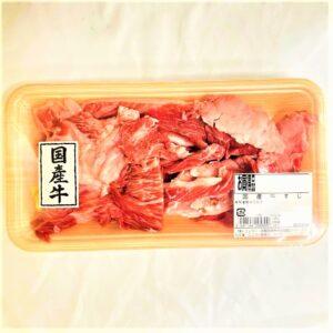 国産 牛すじ 約250g 01