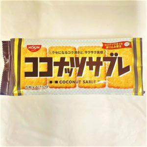 日清シスコ ココナッツサブレ 5枚×4パック 01