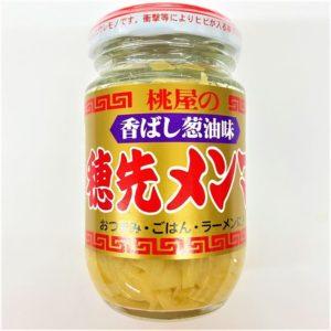 桃屋 香ばし葱油味穂先メンマ 115g 01