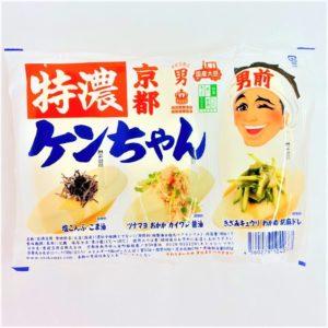 男前豆腐店 特濃ケンちゃん 90g×3個 01