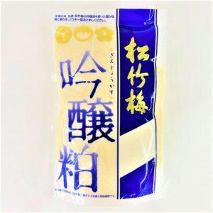 西宮食糧 松竹梅吟醸粕 300g 01