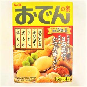 S&B おでんの素 6皿分×4袋 01