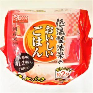 アイリスフーズ 低温製法米のおいしいごはん 180g×3食パック 01