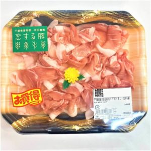 千葉産 国産豚肉モモ切り落し(恋する豚) 約200g 01