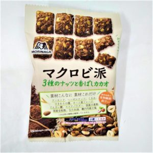 森永 マクロビ派ビスケット(3種のナッツと香ばしカカオ) 37g 01
