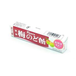 カンロ 健康梅のど飴 11粒 01