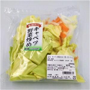 キャベツ野菜炒めセット 1パック 01