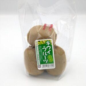 和歌山産 キウイフルーツ 4玉入1袋 01