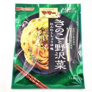 日清 あえるだけのパスタソース きのこと野沢菜 1袋 60g 01