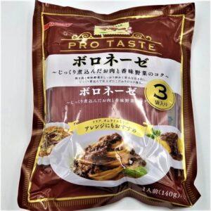 日清 ママー PROTASTE ボロネーゼ 3P 01