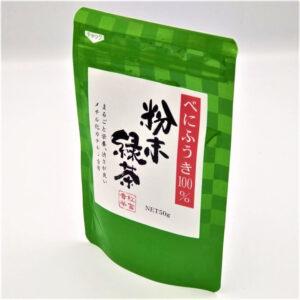 梅の園 べにふうき100%粉末緑茶 50g 01
