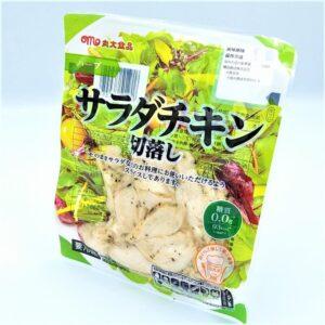 丸大食品 サラダチキン切落しハーブ 100g 1パック 01