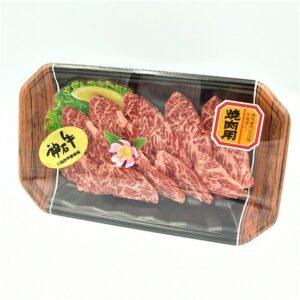 国内産 黒毛和牛(神石牛) 牛肉ハラミ 鉄板焼用 約120g 1パック 01
