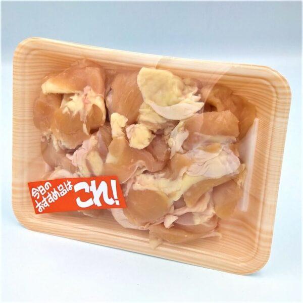 国産 若鶏肩肉(解凍) 約450g 01