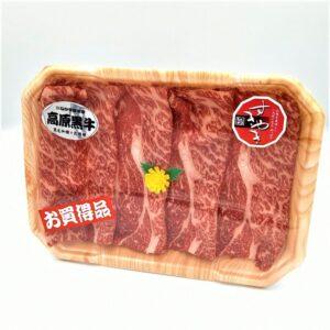 広島産 国産牛スライス(肩ロース) 200g 1パック 01