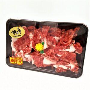 広島産 黒毛和牛切り落し(神石牛) 約180g 1パック 01