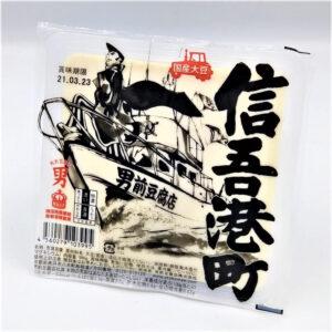男前豆腐店 信吾港町 500g 01