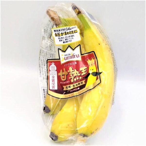 フィリピン産 甘熟王バナナ 1袋 01