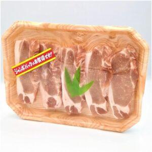 国産 豚肉ロース(テキ・カツ用) 5枚入 01