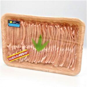 国産 豚肉 しゃぶしゃぶ用(ロース) 約600g 01