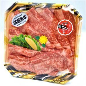 広島産 国産牛スライス(ロース) (高原黒牛) 270g 1パック 01