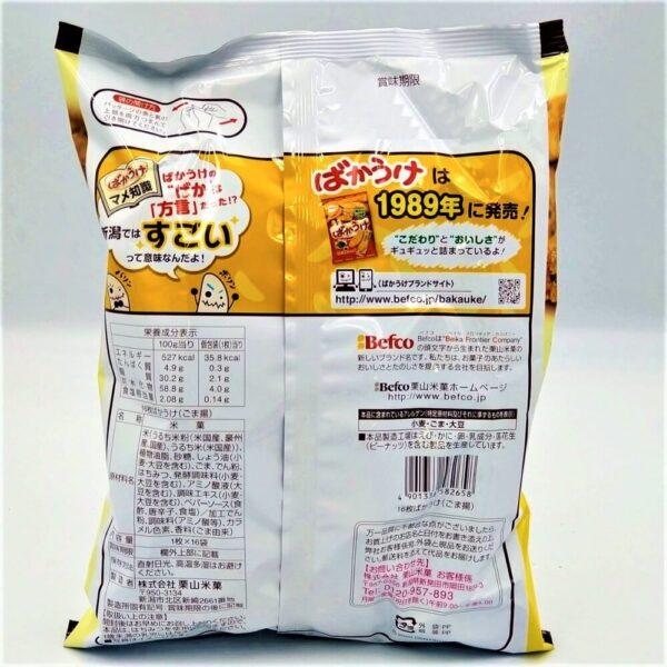 栗山米菓 ばかうけごま揚しょうゆ味 1枚×16袋入 02